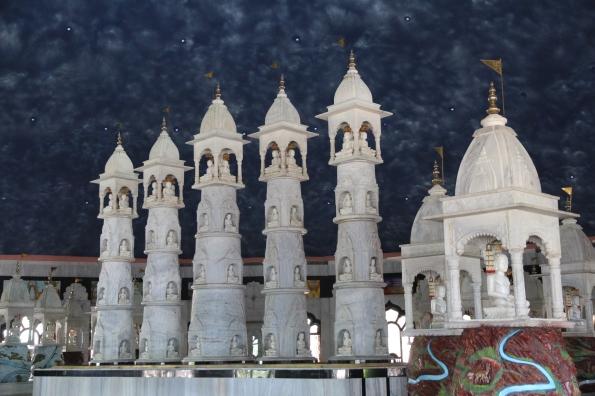 Lord Mahavir's Place of Meditation