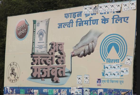 Cement billboard