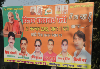 Electioneering, India