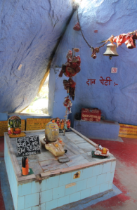 shrine, Jabalpur