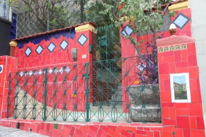 Red house on Lapa Steps