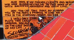 Lapa panel, 3