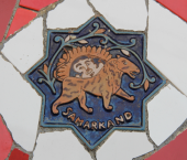 Lapa Steps, Samarkand
