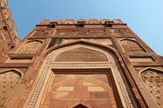 Amar Singh gate detail