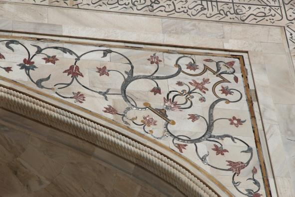 Taj Mahal arch detail