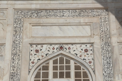 Taj Mahal calligraphy and lattice