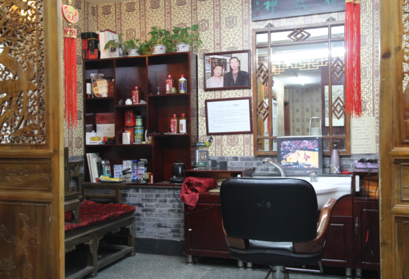 barber's cubicle, China