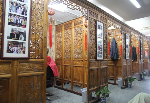 Chinese barber shop