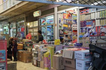 General goods, Tehran bazaar