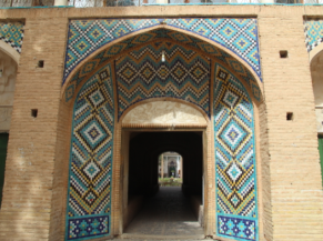 tilework at tomb of Shah Nematallah