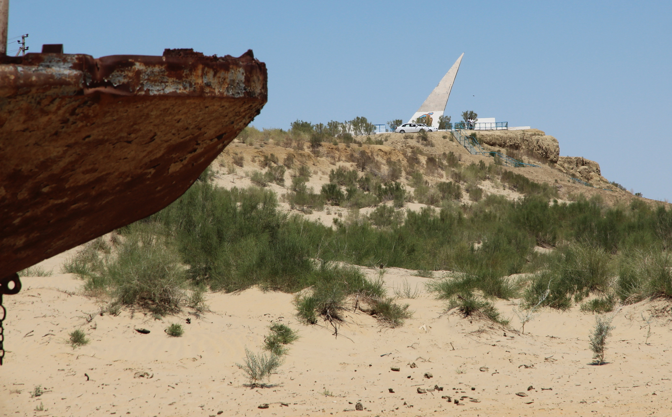 Aral Sea Rebirth? (About Geography / AP)
