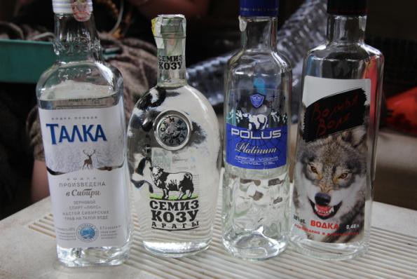 Kyrgyz vodkas
