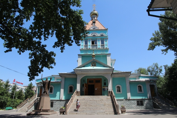 St Nicholas Cathedral, Almaty