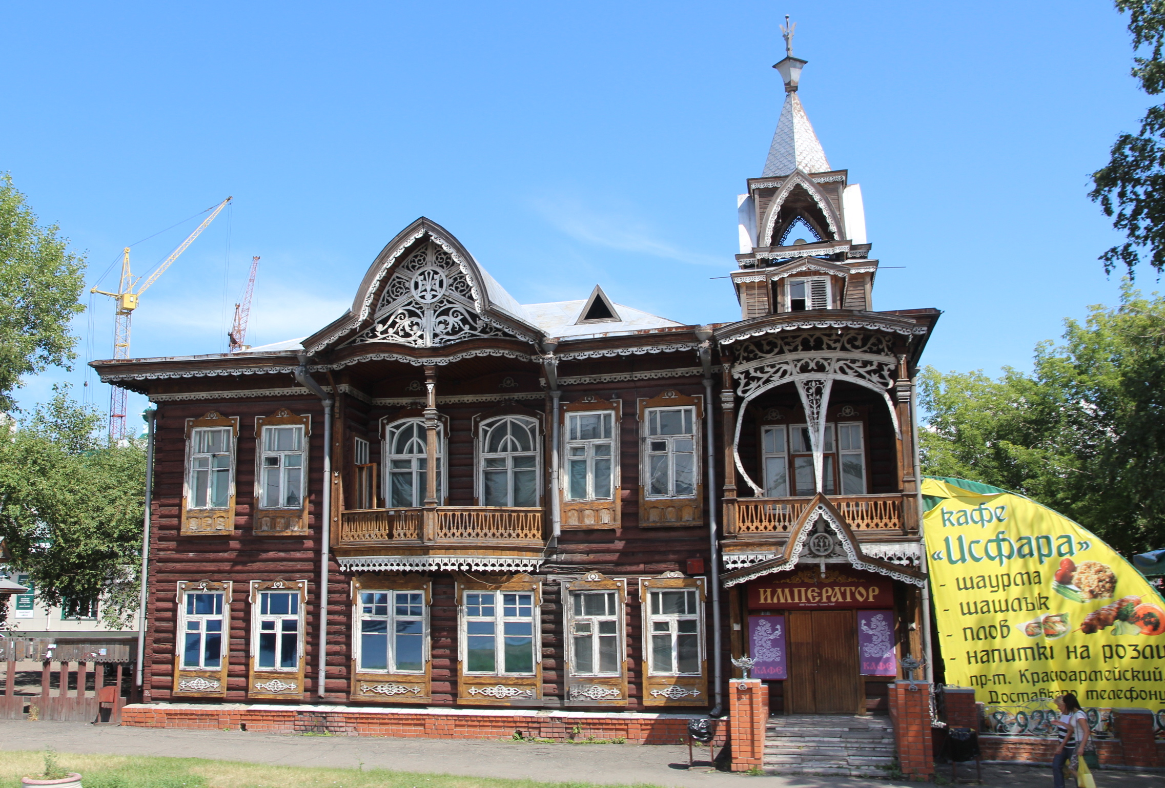 How to get to Barnaul 27