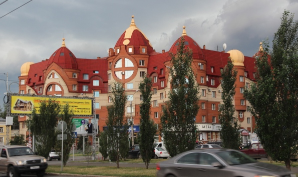 new Barnaul, Russia