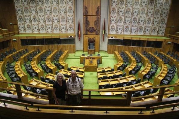 PNG Parliament interior