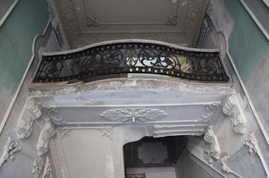 Ferrer Palace balcony