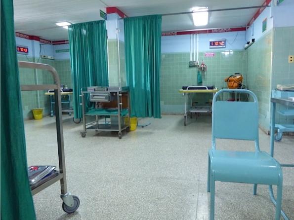 Emergency room in Cienfuegos
