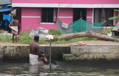 Bath time, Kerala