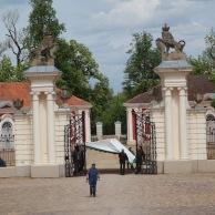 Rundāle Palace, entry gate