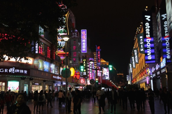 Shanghai shopping street, China