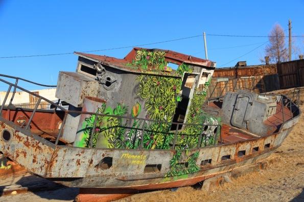 Jungle boat at Olkhon Island