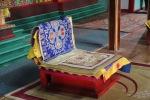 Aryapala chair