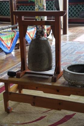 Aryapala bell