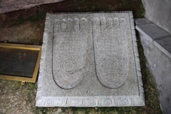Aryapala Buddha's footprints