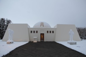 Ásmundur Sveinsson's home and studio
