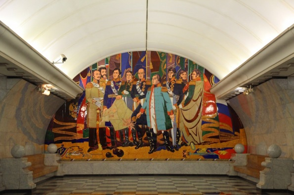 Mural in Park Pobedy, Moscow