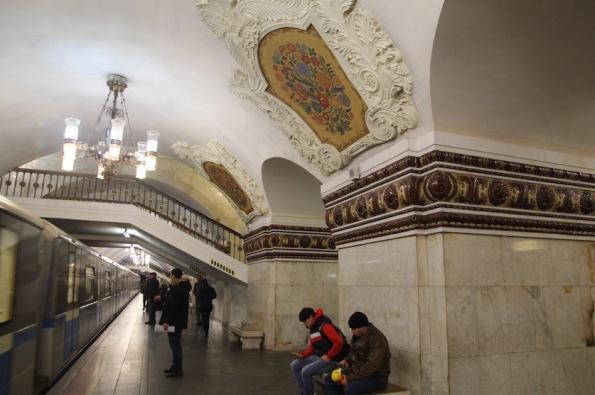 Platform in Kievskaya station, Moscow