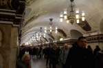 Hall in Kievskaya station, Moscow