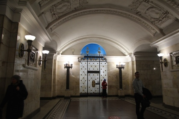 Triumphal arch at Oktyabrskaya station