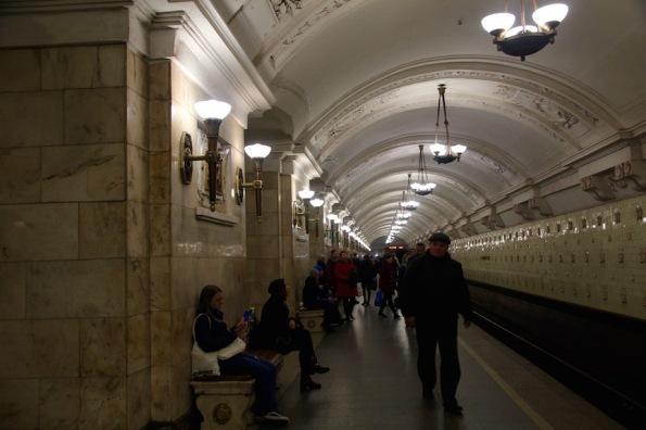 Platform at Oktyabrskaya station, Moscow