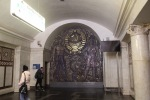 Mosaic panel at Paveletskaya station, Moscow