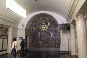 Mosaic panel at Paveletskaya station, Moscow