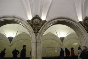 Hammer and sickle at Paveletskaya station, Moscow