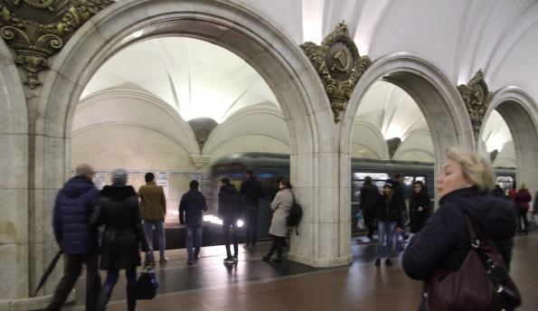 Platform at Paveletskaya station