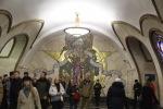 Mosaic Peace Throughout the World, Novoslobodskaya station