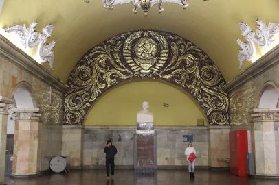 Statue of Vladimir Lenin, Komsomolskaya station, Moscow