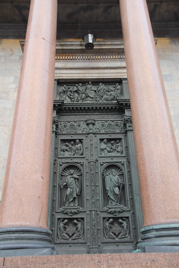 Bronze door, St Petersburg Cathedral