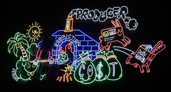 Indonesian neon visual art