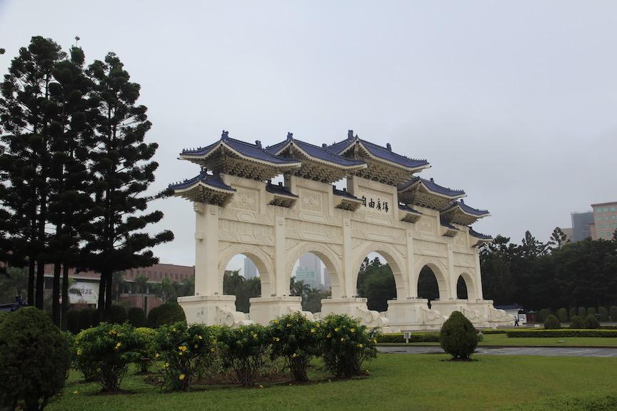 Main entrance gate, Liberty Square, Taipei Taiwan