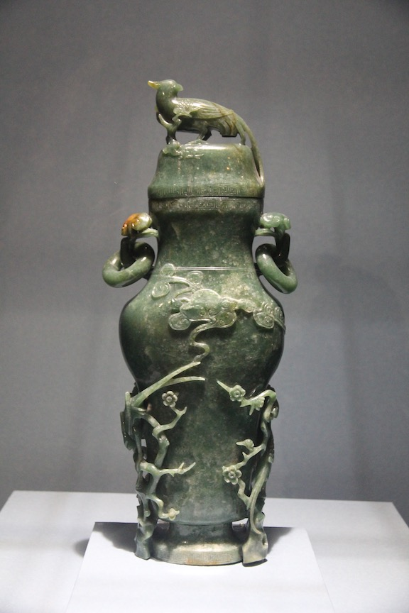 Vase, gift to the Empress of Japan