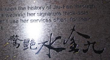 Hairdresser's plaque